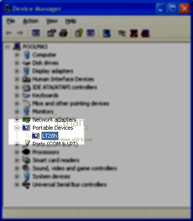 Xperia Ion เมื่อเชื่อมต่อ Windows XP หลังติดตั้ง WMP11