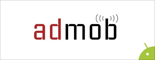 [Dev] แนวคิดการ Lock Feature สำหรับ App ฟรี ติด Ads (AdMob) บน Android App (Google Play Services Library)