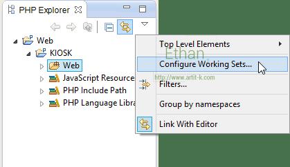 เมนู Configure Working Sets...