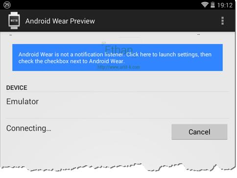 หน้าตา App Android Wear Preview