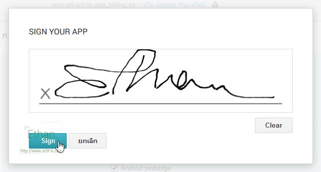 Google Play Signature Edition 7 on Nokia Basic