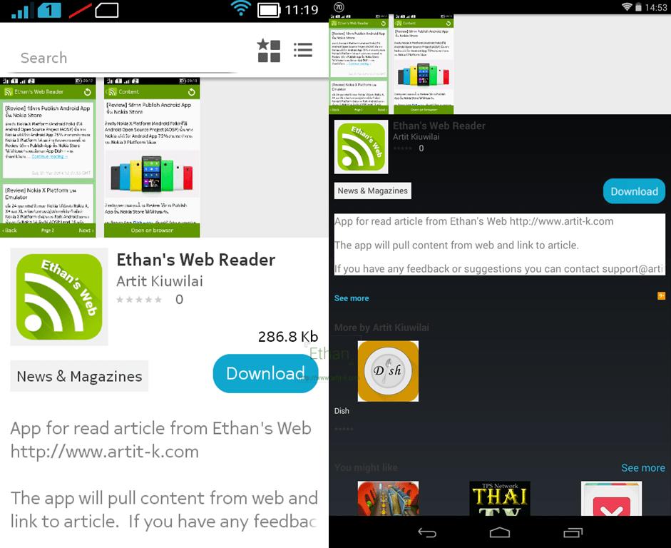 เปรียบเทียบ Nokia Store หน้า Download App - ซ้าย บน Nokia X ขวา บน Android