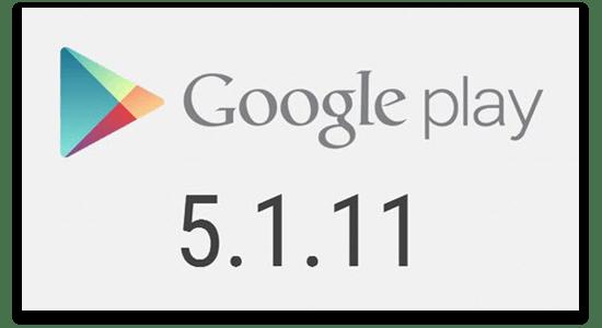 [Review] มีอะไรใหม่ ใน Google Play Store 5.1.11