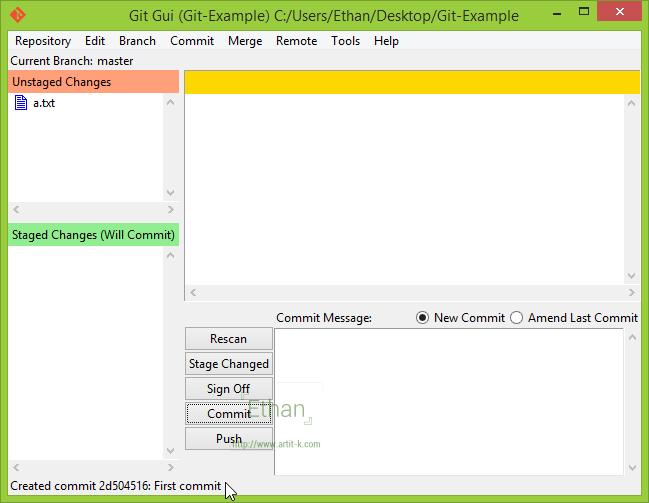 Git GUI หลังทำการ Commit