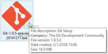 ไฟล์ติดตั้ง Git for Windows