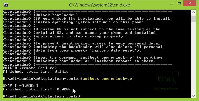 คำสั่ง Unlock Bootloader