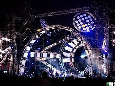 Energy Concert Stage Design  Artjoey Visual Communication