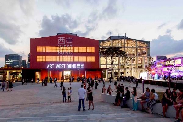 Pompidou Centre Open Satellite In Shanghai