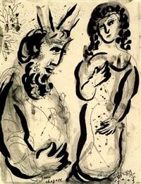 Moïse et Sephora, 1956