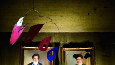 Untitled (12th Istanbul Biennial)