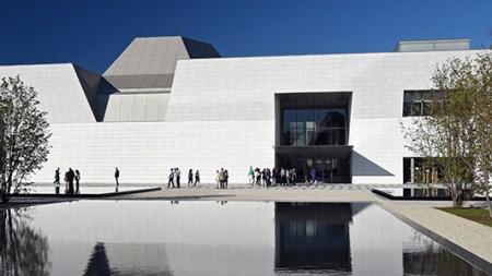 Understanding the Other: Aga Kahn Museum