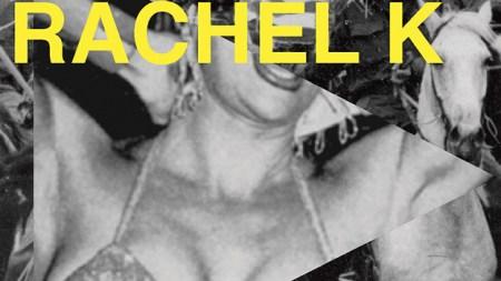See You Havana: Rachel Kushner's Cuba