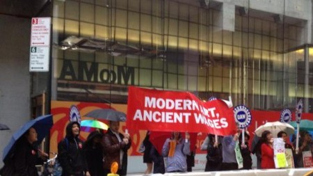 MoMA Employees Hand-Deliver Letter of Protest