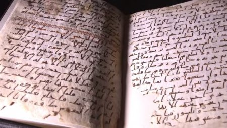 Pieces of Quran Possibly Old Islam