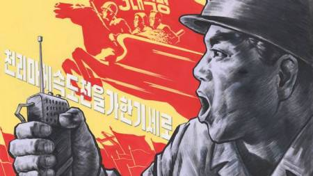Morning Links: North Korean Propaganda Edition