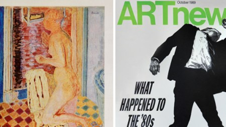 Retrospective: Artists Discuss What Constitutes Obscenity