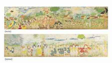Christie's Folk Art Sale Includes Hamilton
