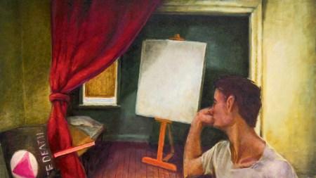 Critical Eye: Personal Boundaries