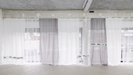 'No Ordinary Love' Galerie Sultana, Paris
