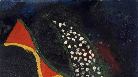Picabia Alert #12: 'Bird's Eye' Michael