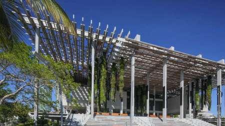 NADA Launch Acquisition Gift Fund Pérez