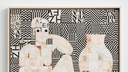 Ruby Sky Stiler Nicelle Beauchene Gallery,