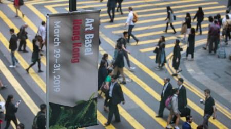 ARTnews's Complete Art Basel Hong Kong