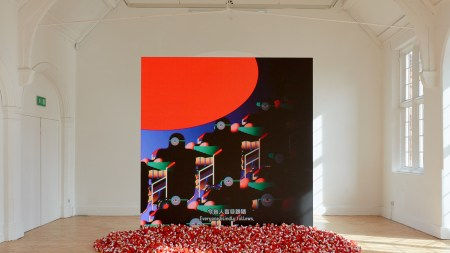 """Installation view of """"Wong Ping: Heart"""