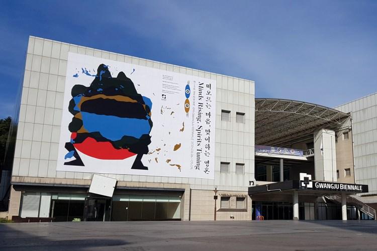 Exterior view of the Gwangju Biennale building in South Korea.