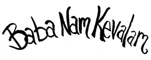 Mantras Chanting: Baba Nam Kevalam