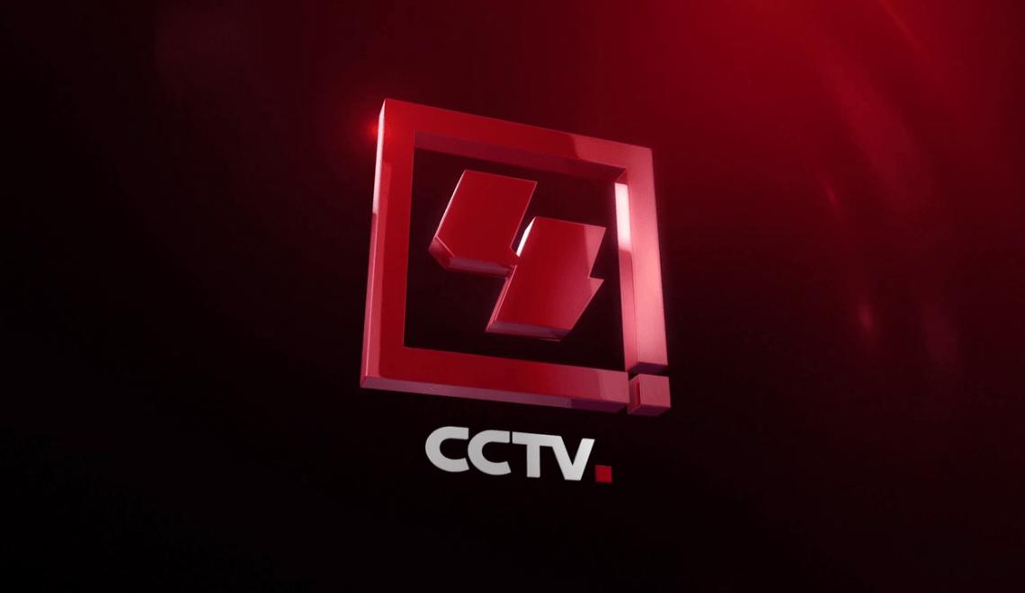CCTV4 REBRAND 2016 from Brand Energies, China.