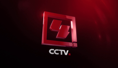 CCTV4 REBRAND 2016 from Brand Energies, China.