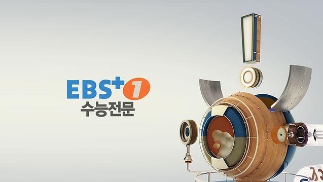 ebs-channel-id_plus-5