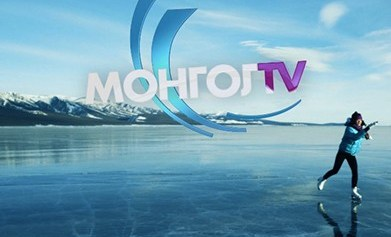 Series of TV ID produced in Asia for Mongol TV. The visual identity developed is global: new visual signature, more than twenty television commercials, series of animations, motion graphics for TV news... This plethora of visual elements will punctuate the air and confirm the identity of the channel. The centerpiece of this project is a television idents campaign to images breathtaking. These are twenty portraits of local peoples, visually oriented shoot in locations in Gobi Desert, Ulaanbaatar, East Siberian, Mongolian steppe, Altaï Mountains, Russian borders. Terelj National Park, Amarbayasgalant monastery... Impressive images, shoot by a joint venture of occidental and Mongolian staff. These vignettes suggest the presence of TV channel on the entire territory of Mongolia and its proximity to the population. This is a renewed image, contemporary Mongolia is projected here.