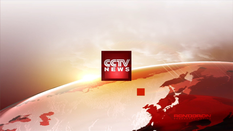 CCTV China rebranding by Renderon