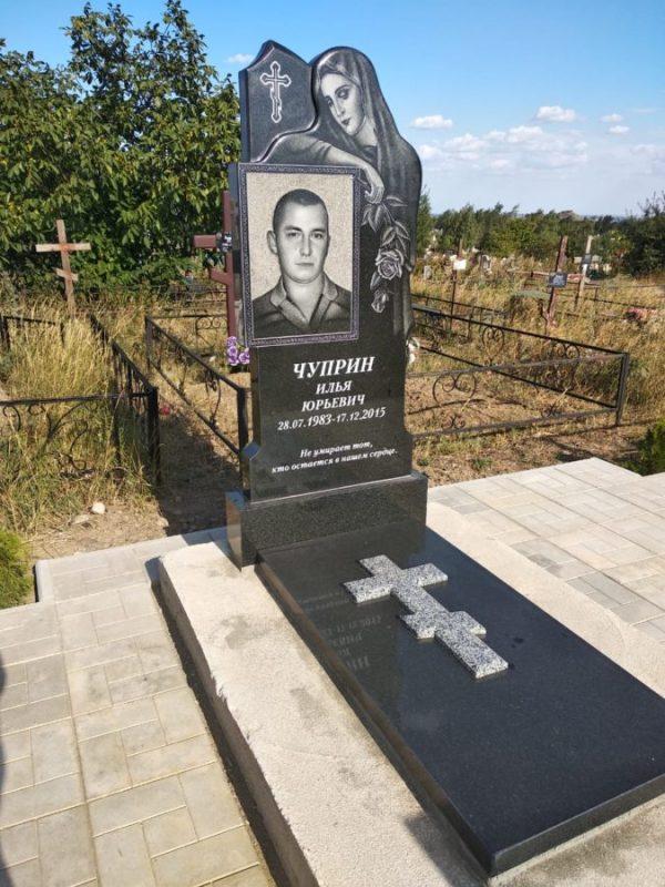 Надгробный памятник: Богородица