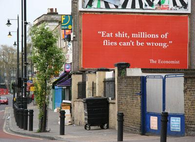 Courtesy : artofthestate.co.uk
