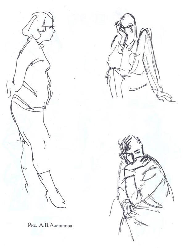 Photos Sketch Of Human Body Outline