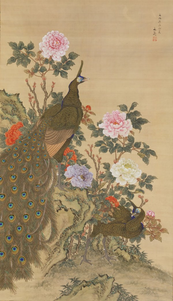 Traditional Japanese Paintings