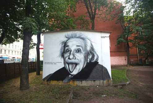 Great_Portraits_Murals_of_Iconic_Personalities_by_Belarusian_Street_Artist_HoodGraff_2016_13-768x519