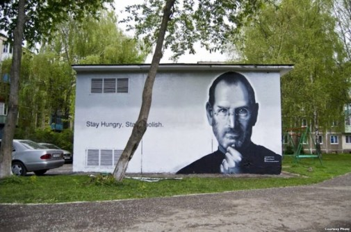 Great_Portraits_Murals_of_Iconic_Personalities_by_Belarusian_Street_Artist_HoodGraff_2016_14-768x509