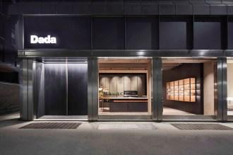 MolteniGroup_Milano-Flagship-Store © tbc