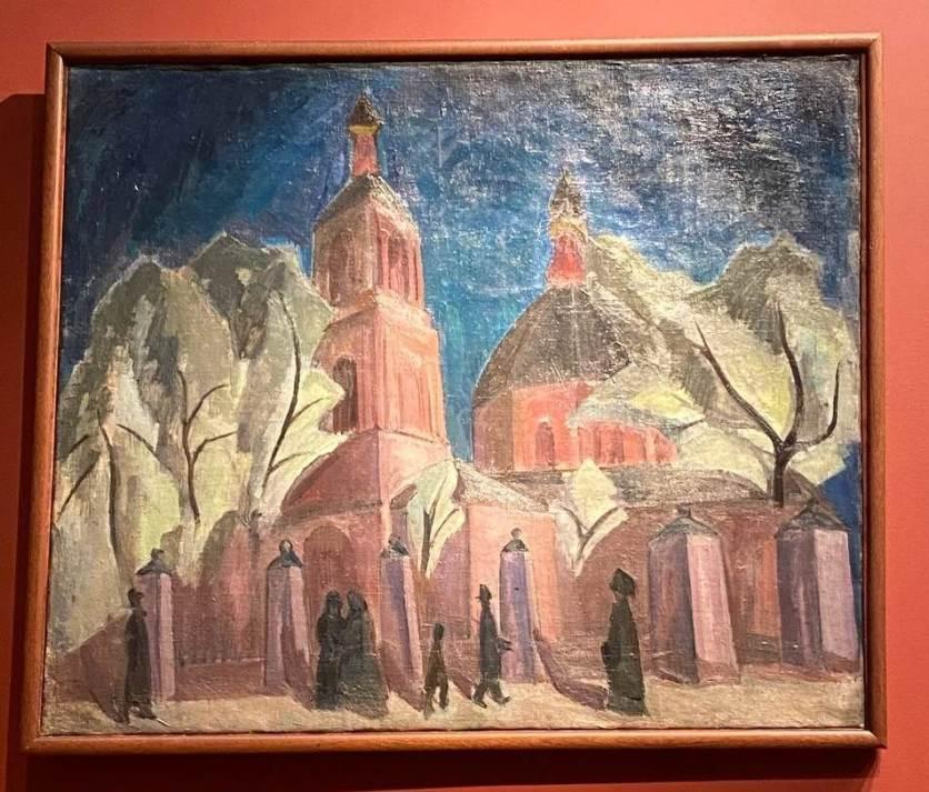 Фальк. Церковь в лиловом