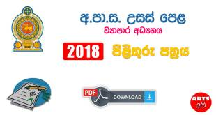 Advanced Level Business Studies 2018 Marking Scheme