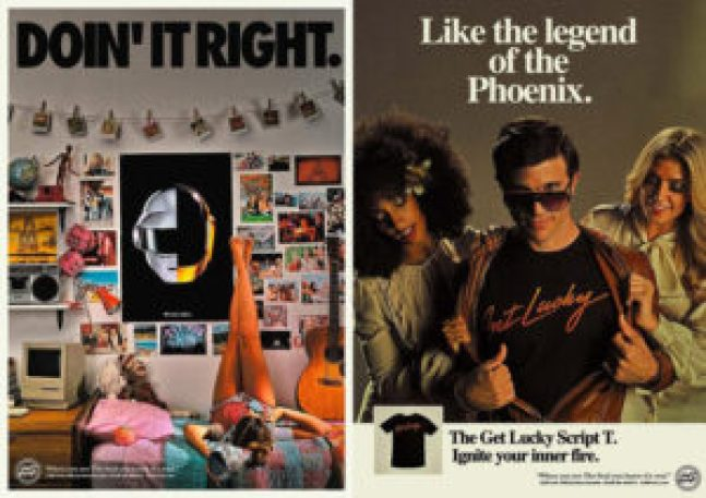 publicity-signs-of-daft-punk