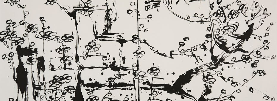 "VISUAL | Chinese Culture Center presents ""Wesley Tongson: The Journey,"" the artistic journey of a unique Hong Kong contemporary ink artist."