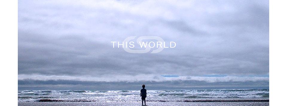This World by CSC (Fair Use)