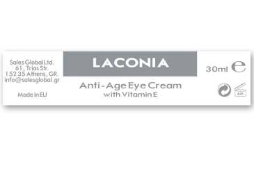 Anti-AgeEyeCream