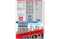 Cosmos Cafe autokollhto